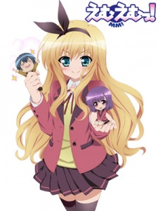 Download MM! BD Batch Subtitle Indonesia
