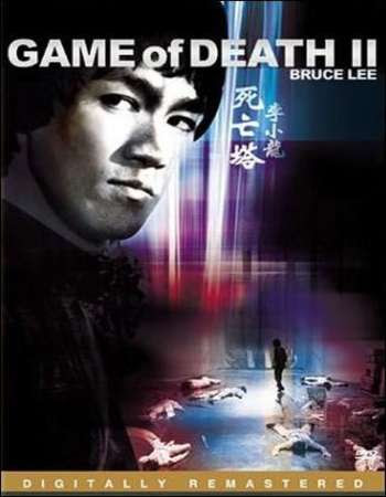 Poster Of Game of Death 2 1981 In Hindi Bluray 720P Free Download