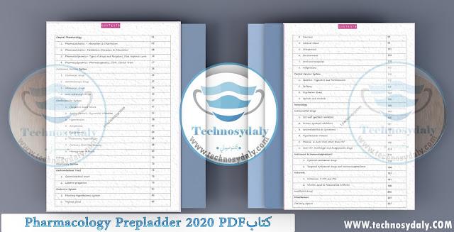 كتابPharmacology Prepladder 2020 PDF