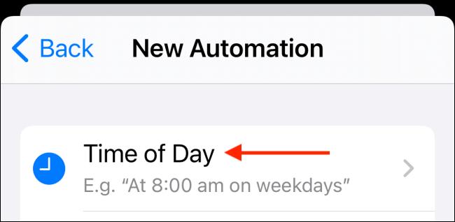 اضغط على الوقت من اليوم