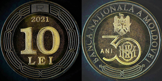 Moldova 10 lei 2021 - 30th Anniversary of the National Bank of Moldova