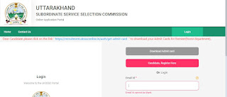 UKSSSC Recruitment 2021 894 Forest Guard Posts