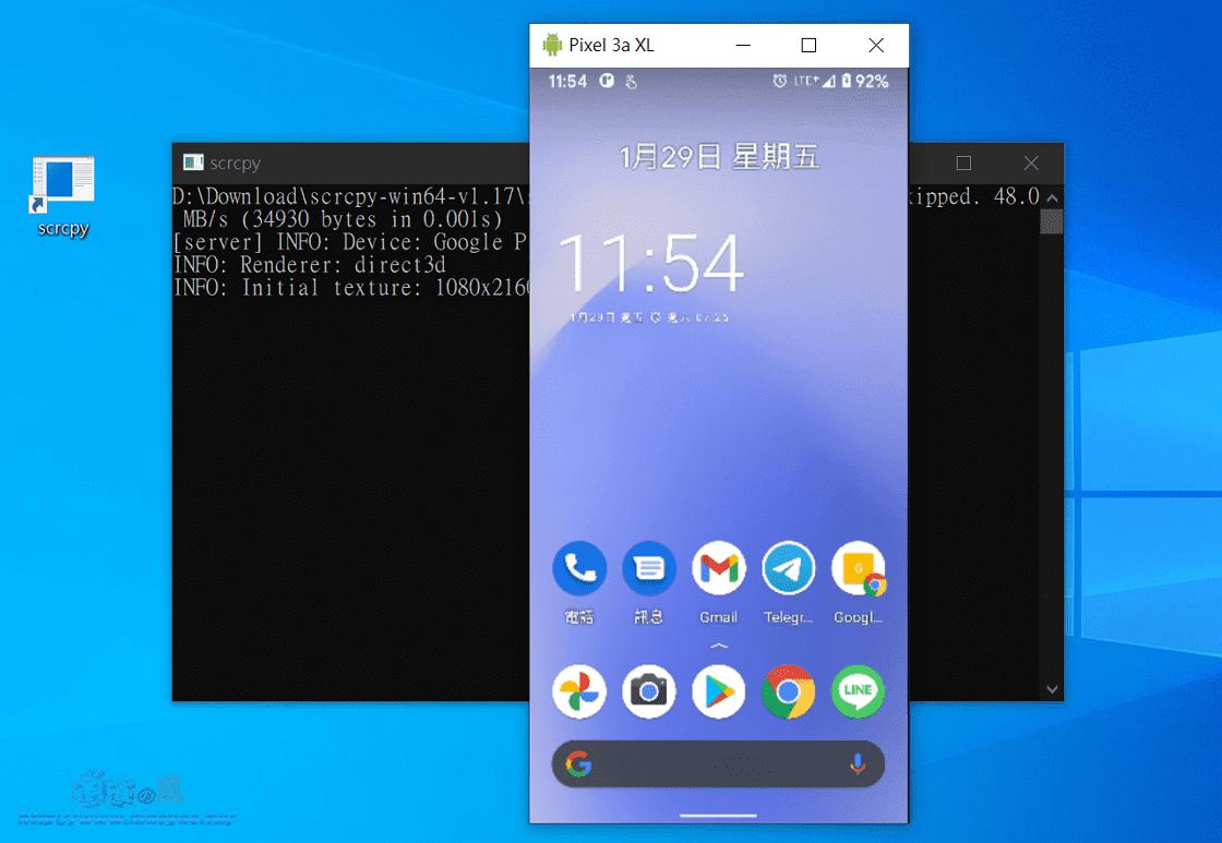 Scrcpy 在電腦螢幕上投放 Android 手機畫面