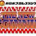 NJPW Road To The New Beginning 2021 Dia-5   Vídeos