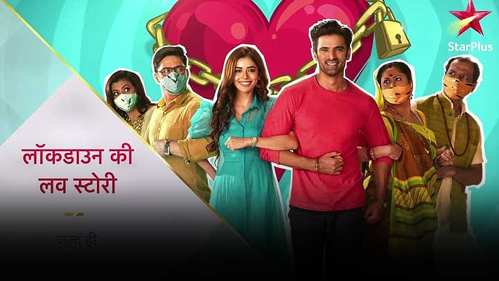Lockdown Ki Love Story tv show, timing, TRP rating this week, star cast, actors actress image, poster, Lockdown Ki Love Story Start Date, Barc Ratings