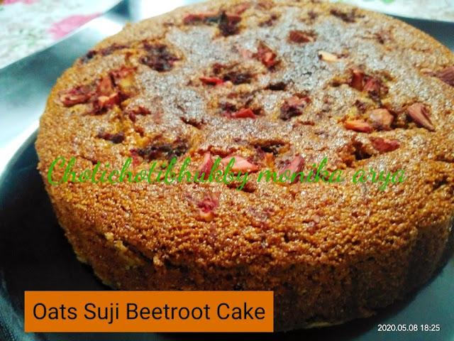 Oats Suji Beetroot Cake #eggless #heathy