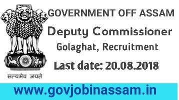 DC Office Golaghat Recruitment 2018, govjobinassam