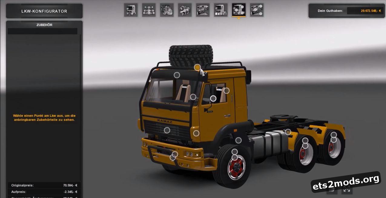 Truck - Kamaz 6460 Hybrid 8×8 [Fixed]