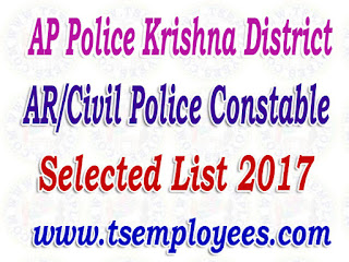 AP Police Krishna District AR/Civil Police Constable Selection List 2017 Merit List Marks
