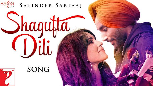 शगुफ्ता दिली Shagufta Dili Lyrics in Hindi