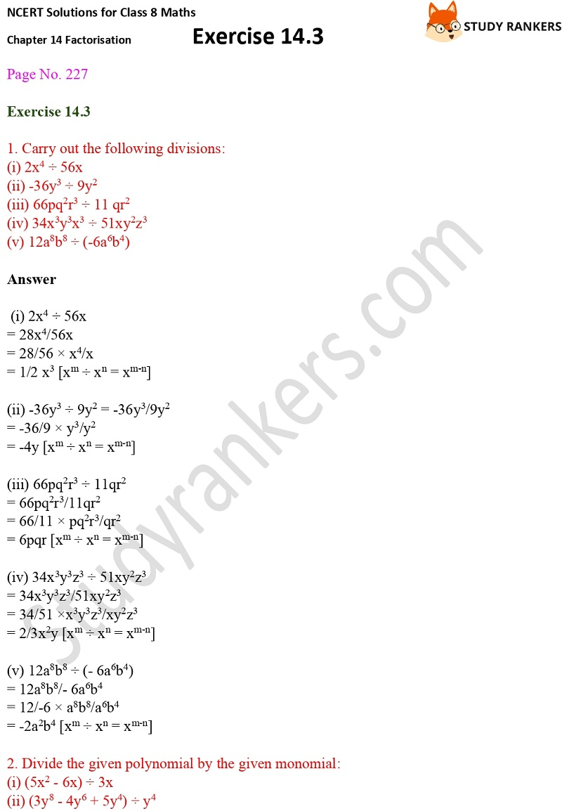 NCERT Solutions for Class 8 Maths Ch 14 Factorization Exercise 14.3 1
