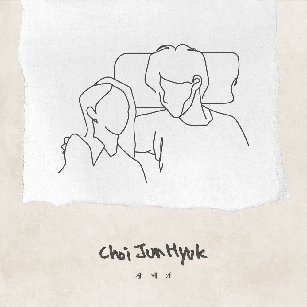 Choi Junhyuk – Pillow Talk – Single
