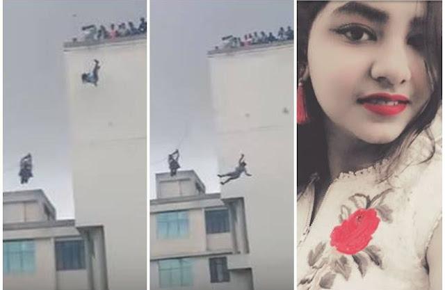 فيديو مؤلم لمراهقة تعثرت وسقطت جثة على الأرض