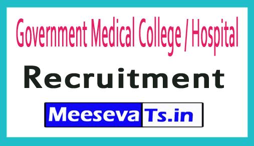 Government Medical College / Hospital GMCH Balasore Recruitment