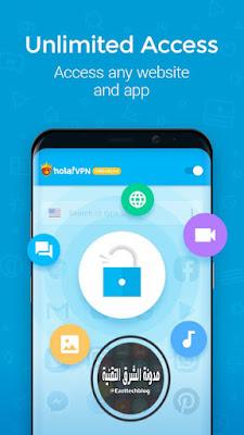تحميل تطبيق Hola VPN Plus لفتح المواقع المحجوبة وتشغيل الالعاب المحظورة