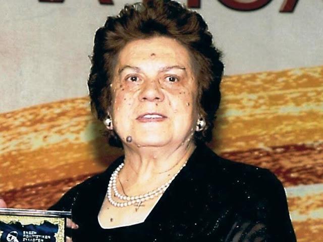 Απεβίωσε η θρυλική καραγκούνα Μαίρη Θεολόγη, συνεργάτης του Πελοποννησιακού Ιδρύματος στο Ναύπλιο