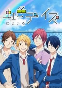 Nijiiro Days menceritakan kehidupan empat karakter utama