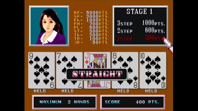 Poker Ladies gameplay MAME arcade emulator Mitchell Corp straight lipstick