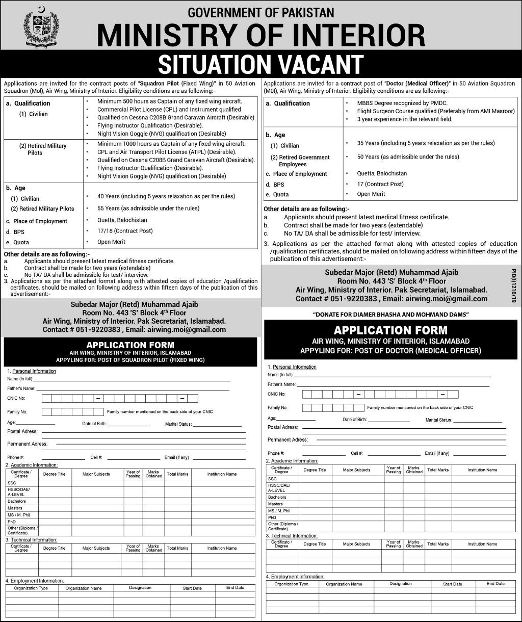 Advertisement for Ministry of Interior Jobs September 2019