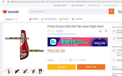 Lazada-tail-light-lamp-Exora-RM230
