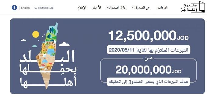موقع التسجيل في وقفة عز لقطاع غزة والضفة الغربية