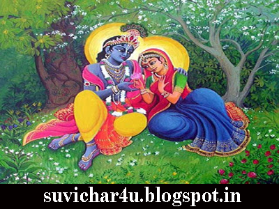 Radha-Krishna Raas Lila is a Great love of history.