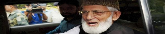 Videos Show Syed Ali Shah Geelani's Body In Pak Flag, Police Case Filed