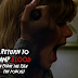 Return To Camp Blood Podcast: Adrienne King Debates Alice's Death In Part 2