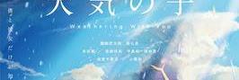 Download Tenki no Ko Subtitle Indonesia