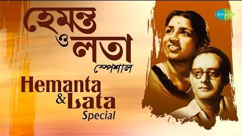 Madhu Gandhe Bhara Lyrics ( মধু গন্ধে ভরা ) - Rabindra Sangeet