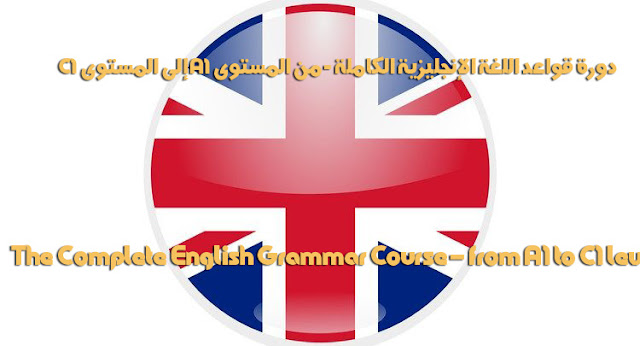 The Complete English Grammar Course – from A1 to C1 level