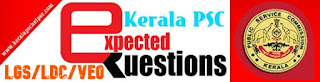 Kerala PSC LDC/LGS/VEO Questions and Answers - 04