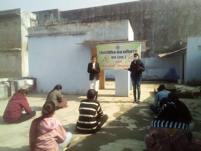 Baran News in Hindi- राष्ट्रीय उपभोक्ता दिवस पर आयोजित लीगल कार्यक्रम में उपभोक्ता अधिकारों व साइबर क्राइम के प्रति किया जागरूक