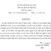 चकबंदी लेखपाल की भर्ती निरस्त! Upsssc chakbandi lekhpal bharti cancel 2019! Upsssc lekhpal bharti