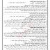 مذكرة ابن عاصم الجديدة لغة عربية للصف الأول الإعدادى ترم ثانى2019