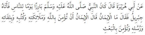 Al-Hadis sebagai Dasar-Dasar Aqidah Islam