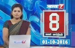 News @ 8PM | 01.10.16 | News7 Tamil