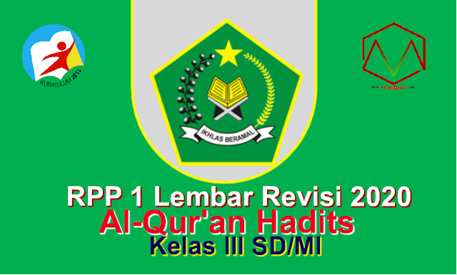 Download RPP 1 Lembar Revisi 2020 Al-Qur'an Hadits Kelas III SD/MI Semester Genap- Kurikulum 2013
