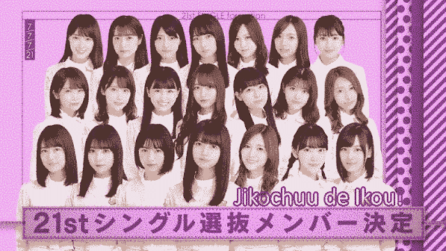 Jikochuu de Ikou Lagu Nogizaka46 Makna Fakta.png