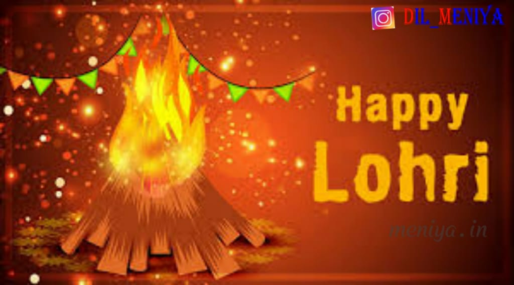 Happy Lohri 2020 Wishes Images SMS Quotes in Hindi