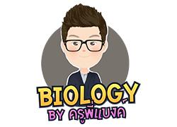 BIOLOGY BY KRU-P'BANK
