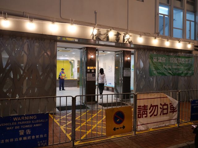 Mong Kok South polling station