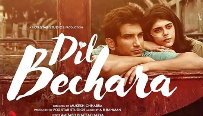 Dil Bechara (Title track) A R Rahman - Guitar and Piano chords