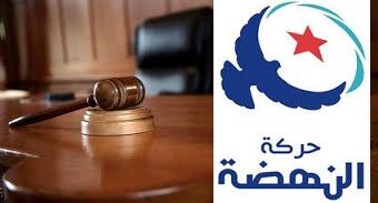 قيادي من حركة النهضة تزوج امرأتين والمحكمة تتركه بحالة سراح
