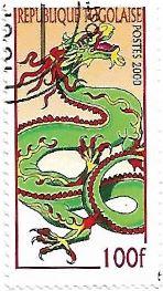 Selo Ano do Dragão