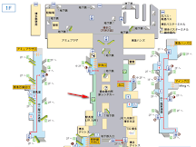 JR九州PASS博多站換車票
