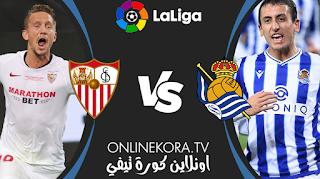 مشاهدة مباراة إشبيلية وريال سوسييداد بث مباشر اليوم 09-01-2021 في الدوري الإسباني