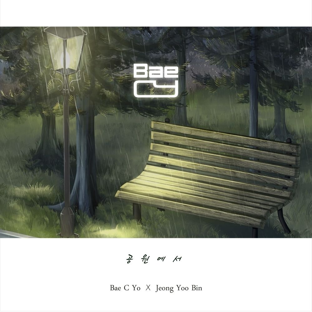 BaeCyo – Rainy Park (Feat. Jung Yu Bin) – Single