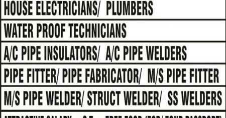 Jobs in Largest Civil Construction Company in Oman - Walkin