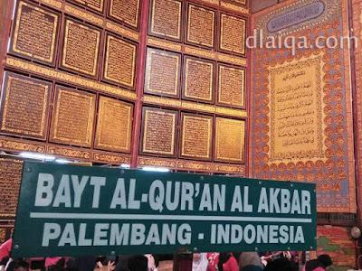Bayt Al Qur'an Al Akbar, Palembang